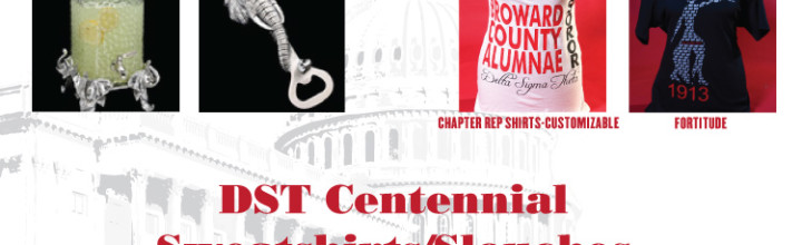 Booths 115 & 117 at DST Founders' Day